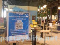 ターミナル21パタヤタイチャナ Thai Chana (5)
