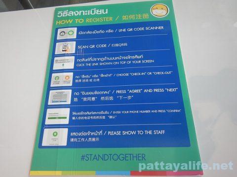 ターミナル21パタヤタイチャナ Thai Chana (3)