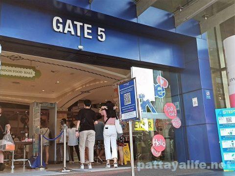 ターミナル21パタヤタイチャナ Thai Chana (12)