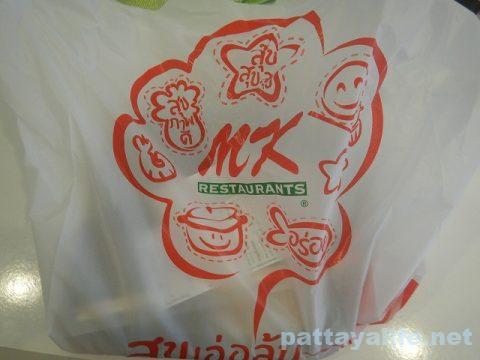 MKレストランのバミーヨックペットヤーン (8)