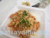 パタヤ粽ちまきのカツ丼 (3)