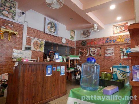 パタヤタイのベトナム料理レストラン (7)