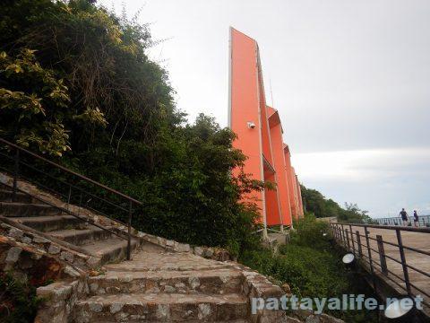 パタヤサイン Pattaya City Sign (11)