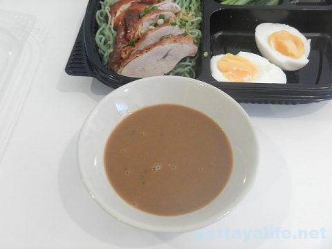 MKレストランのバミーヨックペットヤーン (3)