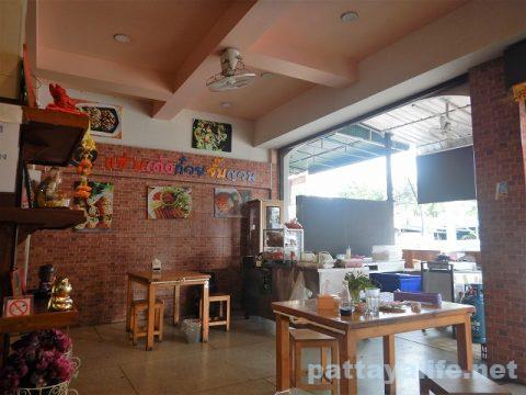 パタヤタイのベトナム料理レストラン (8)