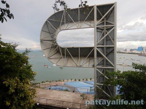 パタヤサイン Pattaya City Sign (10)