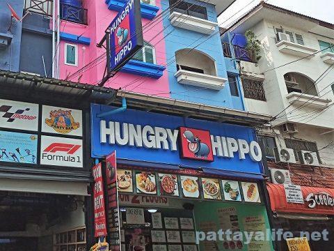 Hungry Hippo ハングリーヒポ (1)