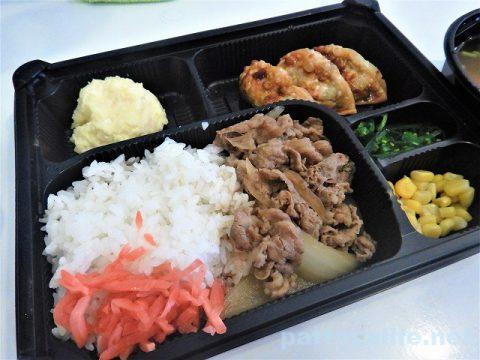 パタヤすき家の牛丼弁当 (3)