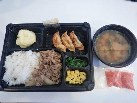 パタヤすき家の牛丼弁当 (2)
