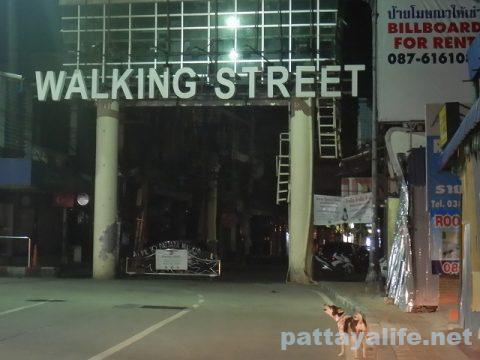 ウォーキングストリート20200625 (2)