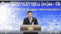 タイ政府スポークスマンブリーフィング