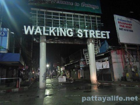 ウォーキングストリート Walking Street 20200701 (1)