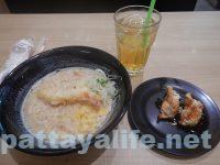 Oishi Ramen オイシラーメン (8)