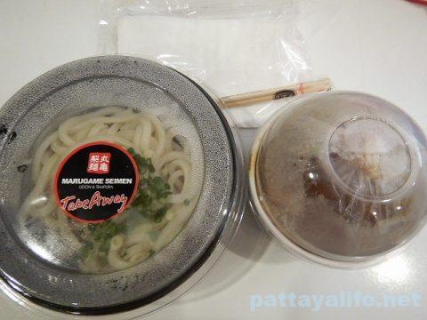 丸亀製麺パタヤでカレーうどんデリバリー (2)