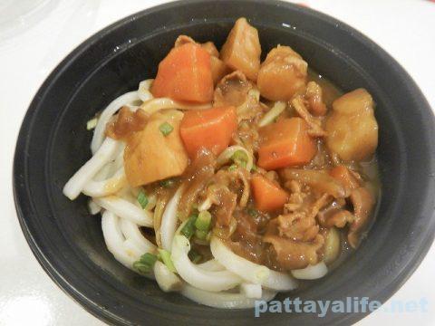 丸亀製麺パタヤでカレーうどんデリバリー (5)