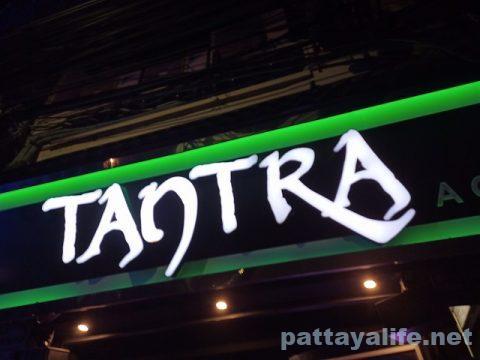 タントラTantra再開 (1)