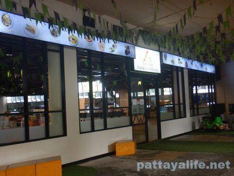 パタヤアベニュー Pattaya Avenue (11)