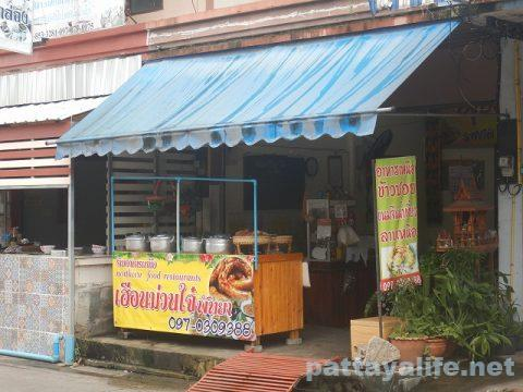 ソイユメ脇道のカオソーイ食堂 (10)