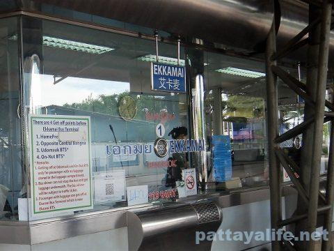 ノースパタヤバスターミナルバンコク行き (3)