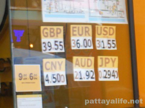 両替レート20200718