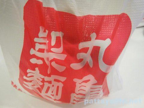 丸亀製麺パタヤでカレーうどんデリバリー (1)