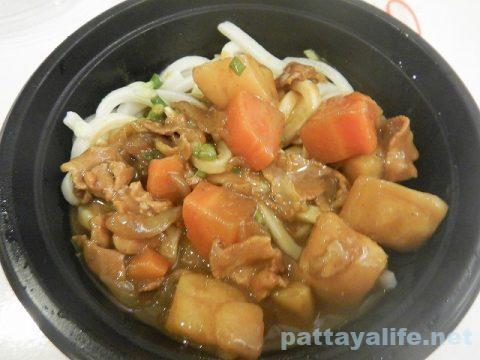 丸亀製麺パタヤでカレーうどんデリバリー (4)