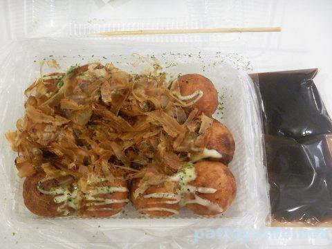 ナックルアのたこ焼き屋TAKOYAKISAN (2)