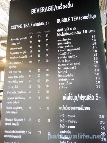 Southern Coffee サザンコーヒーソイブッカオ店 (4)
