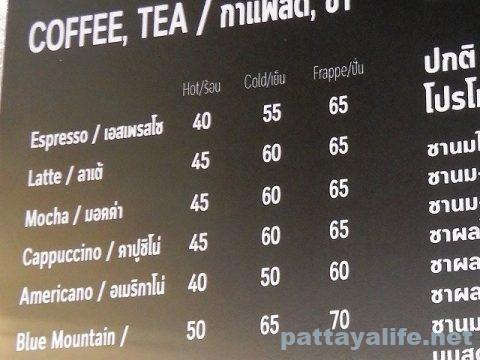 Southern Coffee サザンコーヒーソイブッカオ店 (3)