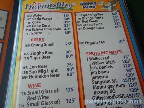 devonshire デボンシャー (8)