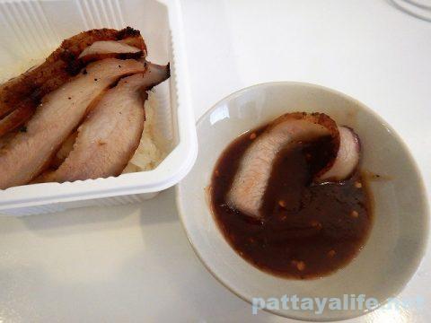 パタヤタイコームーヤーン専門店Grilled Pork (3)