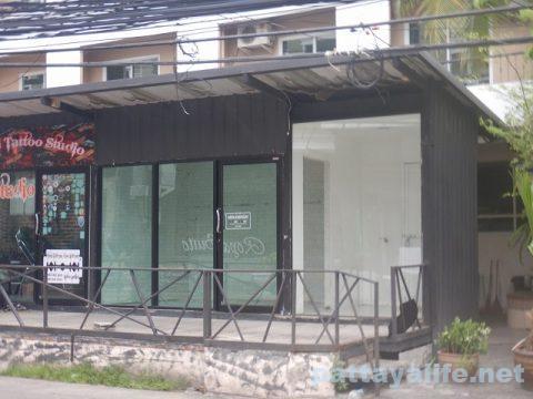 PangPond2閉店