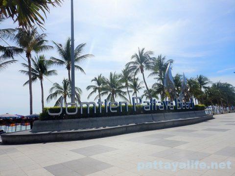 ジョムティエンビーチ2020年8月 (1)