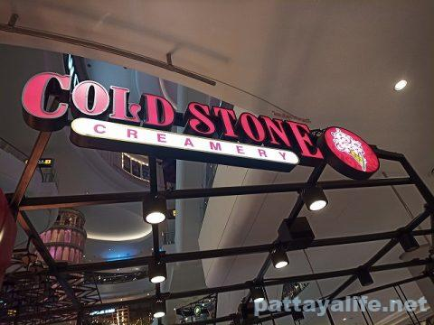 タイのコールド・ストーン・クリーマリー Cold Stone (1)