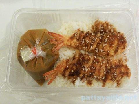 テパシットの日本料理屋ホッカイドー (3)