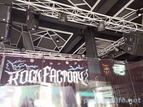 Rock Factoryのフリカデレ (4)