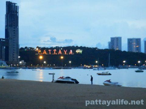 パタヤビーチ20200908 (6)