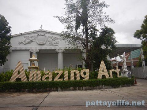 Amazing art pattaya (1)