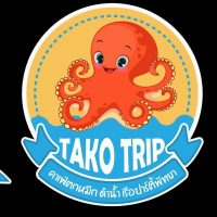 TAKO TRIP (1)
