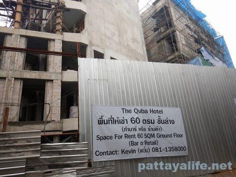 The Quba Hotel Pattaya (1)