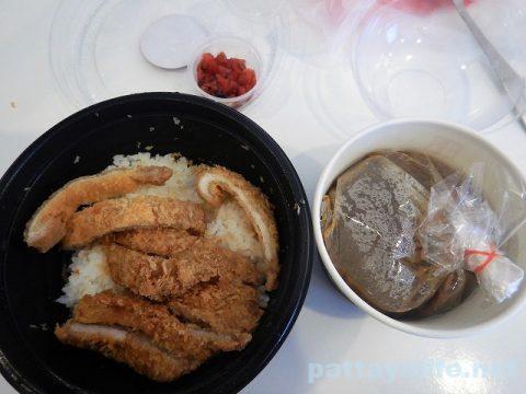 パタヤ丸亀製麺のカツカレー (1)