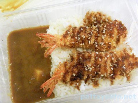 テパシットの日本料理屋ホッカイドー (4)