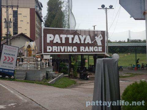 pattaya driving range