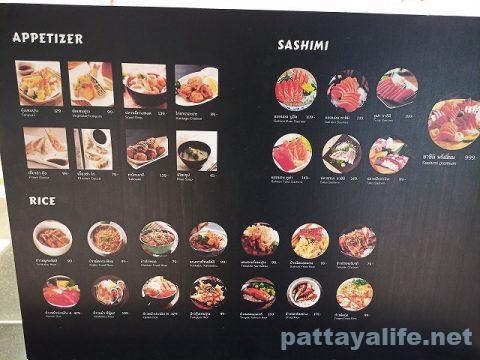 センタンフードコート日本食カツカレー (5)