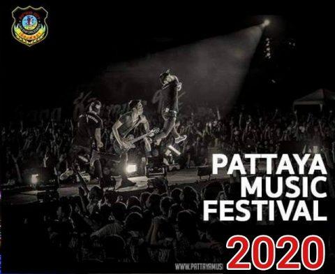 パタヤイベント2020年 (3)