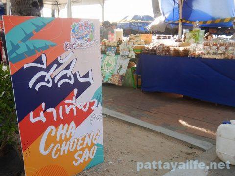 パタヤビーチ2020年10月 (7)