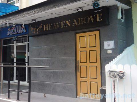Heaven Above ヘブンアバブ (3)