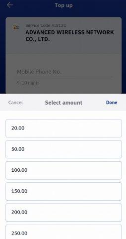 バンコク銀行モバイルバンキング (3)