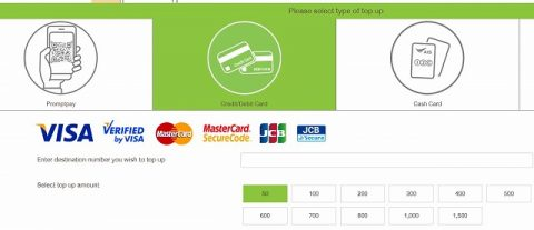AIS 12call クレジットカード決済 (6)