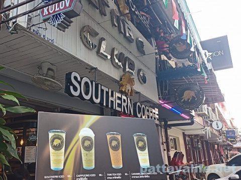 ソイ6のサザンコーヒー Southern Coffee (1)